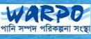 Water Resources Planning Organisation (WARPO)